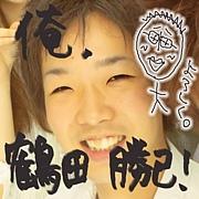 鶴田勝己.〜顔〜 Forever