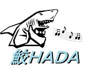 鮫HADA