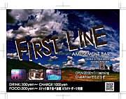 AMUSEMENT BAR〜FIRST LINE〜