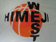 姫路西高校バスケットボール部