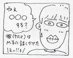 北海道教育大旭川校幼教ゼミ