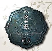 言霊祝詞「ヤタノ鏡」を広める