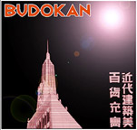 BUDOKAN