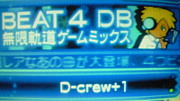 無限軌道  Dーcrew+1