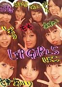 Lip Girls!!!!!!!!!