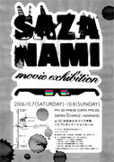 SAZANAMI MOVIE EXHIBITION