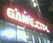 ゲームシティ相模原店