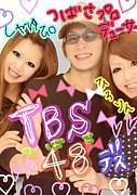 TBS48