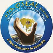 LCI Convention&OSEAL Forum