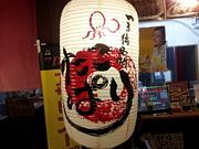 鶴橋で「たこぱり」〜ナイト!