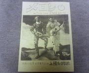 上幌向中学校(2002年卒業生)