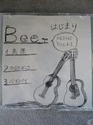 Bee 「はじまり」