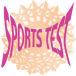 SPORTS TEST