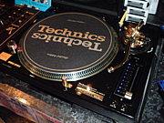 NEW DJ GEAR !