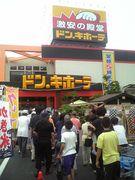 ドン・キホーテ川越店