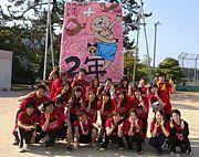 2009年*新潟大学歯学部歯学科