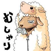 ヒツジの皮をかぶったヤギ