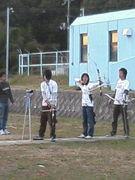 兵庫県立大学洋弓部