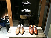 shoeshine waltz