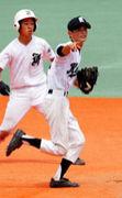蒲高野球部を応援しよう!!