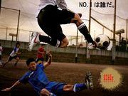 奈良大WE選手権運営委員会