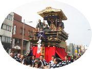 岐阜の祭館