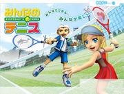 """みんなのテニス""""c(-。-,,)c)~"""""""