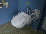 身障者トイレにウォシュレットを