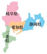 東海地方の方言で話しましょう。