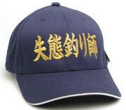 豊多摩釣り倶楽部(TFC Style)