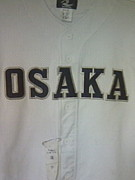大阪高校硬式野球部を応援しよう