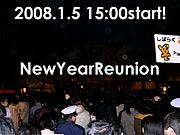 NewYear Reunion2008!