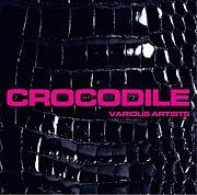 ONE WAYアルバム『CROCODILE』