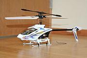 ラジコン(ヘリ 飛行機)三多摩