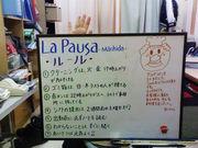 ★ラパっこ町田ユニオン★