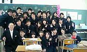 広島国泰寺高校 08年度 3の1