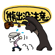 どくろべぇさん@ニコニコ動画