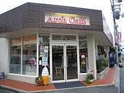Arch Cafe Fan♪アーチカフェ♪