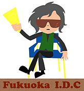 FUKUOKA I.D.C