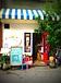 泉FAIRGROUNDcafe