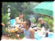 八景會@mixi