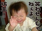 男の子ベビー@愛知・名古屋