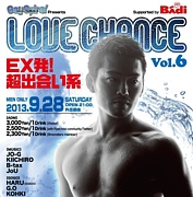 Gay Spiral/LOVE CHANCE 9/28