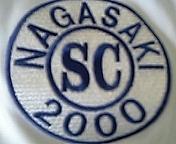 SCN2000
