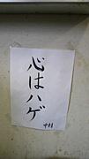 21期噂の中村さん