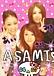 ☆チームASAMI's☆