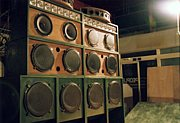 CREATION TROOPS SOUND SYSTEM