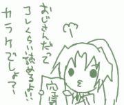 【試合時間】秋爽【僅か14秒】