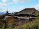 京都で、ほっこり