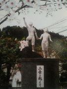 芦北町立佐敷小学校
